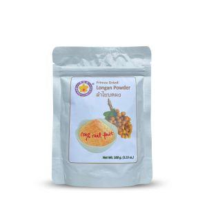Longan Fruit Powder