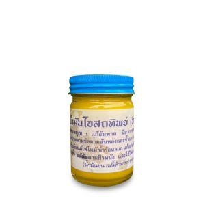 Wat Pho Temple Yellow Balm